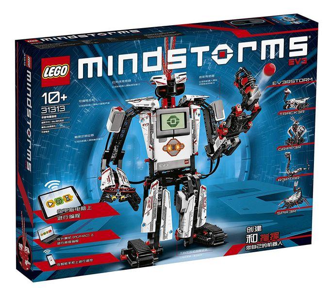 robot lego mindstorm avis