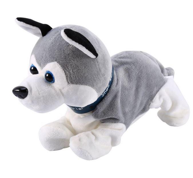 husky chien robot peluche